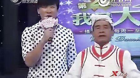 朱之文2011年05月09日《我是大明星》总决赛十六强赛第二场