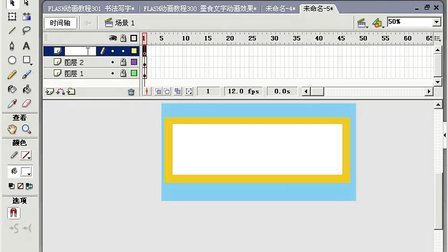 FLASH动画教程302 书法文字效果
