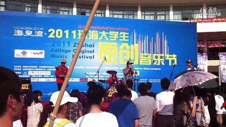 音乐节开场乐队