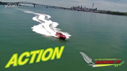 奥克兰冒险喷射快艇 Auckland Adventure Jet