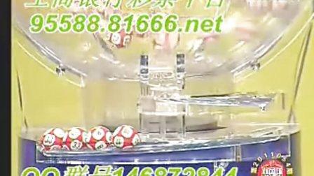 工商银行彩票平台福利彩票双色球开奖结果2011054期视频直播