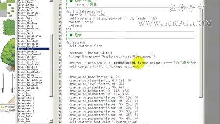 RPG Maker Xp视频教程 - 脚本自制状态窗口1