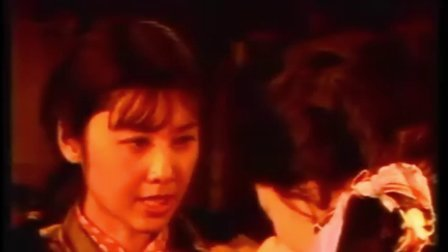 电视剧 凯旋在子夜 第二集 主演 朱琳 石兆琦