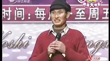 朱之文开嗓震惊全场 满堂喝彩送给农民歌唱家 【高清】