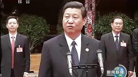 習近平看望慰問西藏宗教界愛國人士 110720 新聞聯播