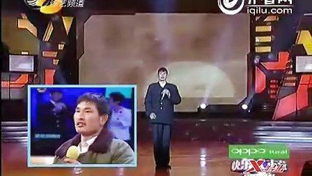 朱之文2011年04月25《我是大明星》年度总决赛