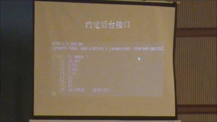 【D2作品秀】Web rebuild - 石玉磊(腾讯)