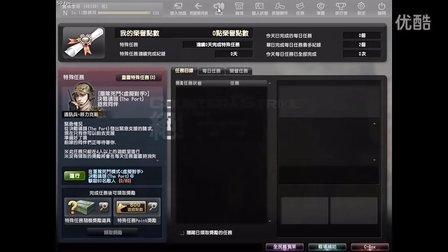 CSOL4月26日台服更新内容!