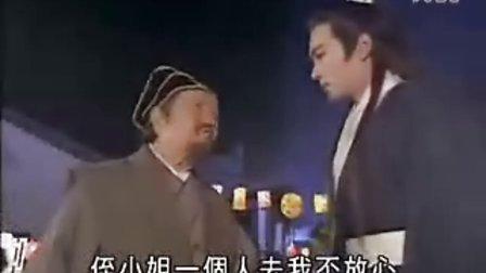大型国产历史电视剧《包青天故事系列包公出巡之〈梦回青楼〉》第二集