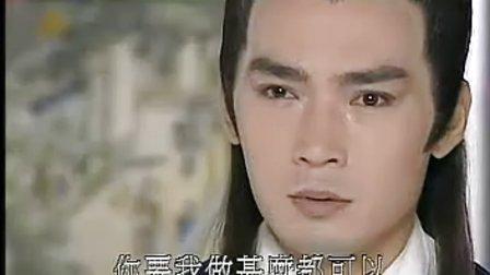 大型国产历史电视剧《包青天故事系列包公出巡之〈梦回青楼〉》第八集
