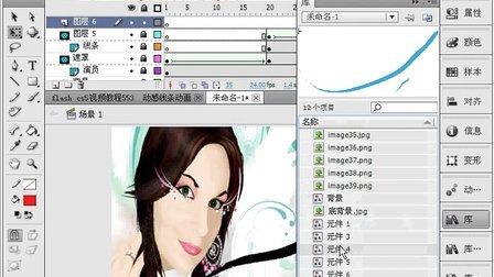 flash cs5视频教程554 动感线条动画2