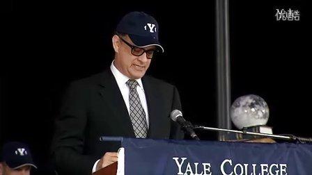 汤姆·汉克斯在耶鲁大学第310届毕业典礼演讲