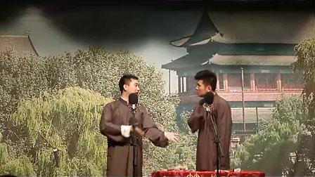 北京相声第二班11.05.21 王自健 徐强《大上寿》.avi