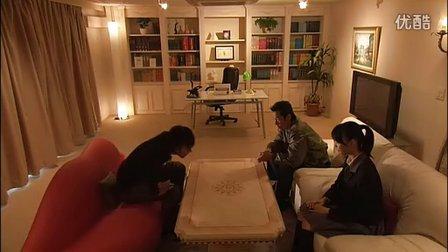 手机刑事 钱形海 第二季 第7话
