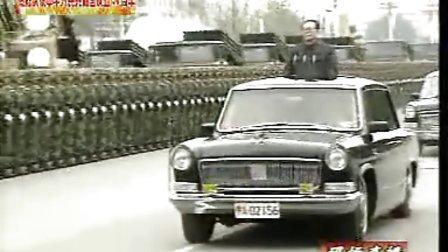 建国50周年盛大阅兵式 央视版 上