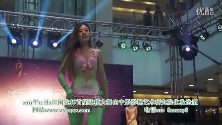 2013首届泳模大赛由中影艺术研究院化妆造型