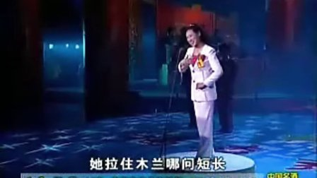 视频 梨园春/梨园春