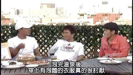 不能笑的溫泉旅館回顧花絮(日語中字)
