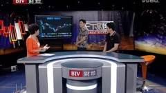 天下财经 技术面与基本面兼顾 百姓炒股秀 2011