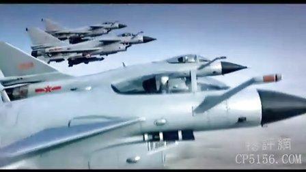 【預告臺 076051】飛行軍事動作大片《殲十出擊》預告片
