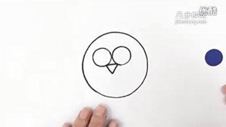 圆形简笔画之猫头鹰--三森()儿童涂鸦