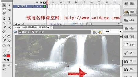flash cs5视频教程499 按钮属性