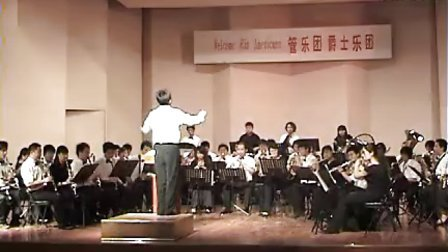 周小平和美国管乐团爵士乐团同台演出现场音乐会视频 (7