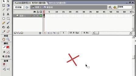 FLASH动画教程212 绘制静音线