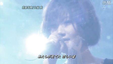 大塚愛 - 恋愛写真(20061216 TBS 第39回日本有線大賞