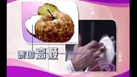 纤诗婷* 文X美女视频 文X广告