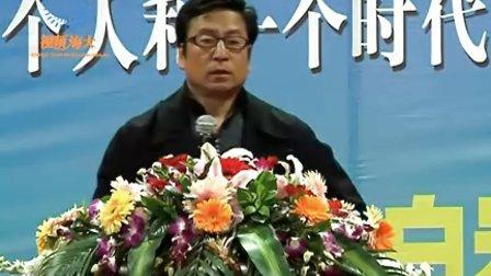 白岩松中国海洋大学演讲