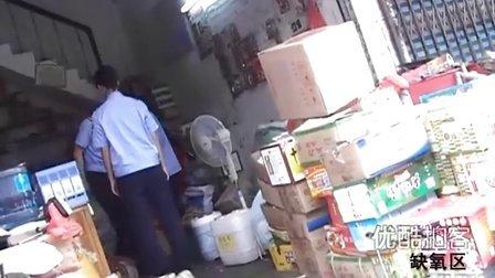 [拍客]广东省政府督查中山假红薯粉条案  已查获1456公斤