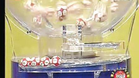 开心彩票平台福利彩票双色球2011109期开奖视频