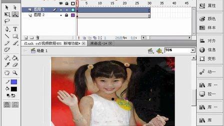 flash cs5视频教程481 3D三维效果