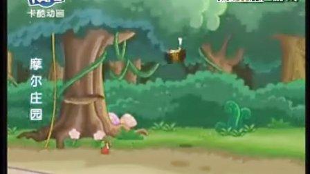 2011摩尔庄园动画片之【库拉的反击】