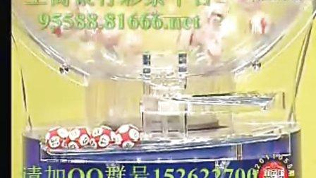 工商银行彩票平台双色球开奖结果2011055期视频直播