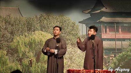 北京相声第二班11.06.18 王自健 徐强《八大吉祥》