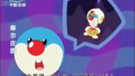 2011摩尔庄园动画片之【乐乐,乐乐侠】