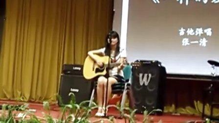 吉他弹唱《一样的夏天》Cover by 白桦树娃娃