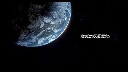北京现代名图预热篇