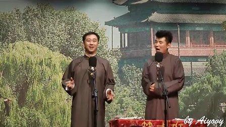 北京相声第二班11.06.25 王自健 徐强《最近有点儿》