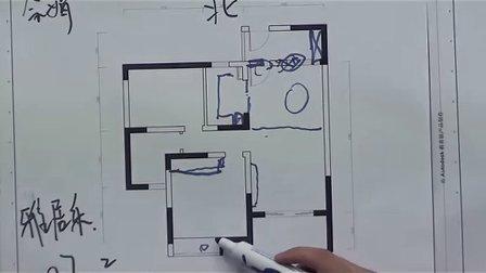 雅居乐花园87平米户型图解析