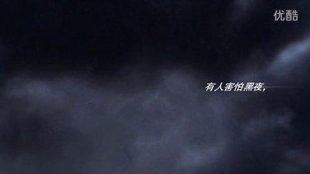 北京现代名图广告预热篇