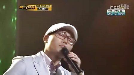 金范秀 - 以爱之名 [中字][我是歌手.110731]