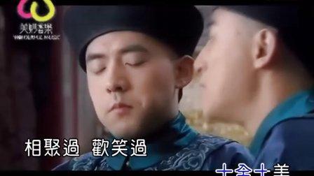 【海蓝音乐原创】安心亚-人儿何处归MV 高品质KTV 新还珠格格插曲