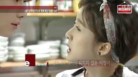 111122Enews花美男拉面店采访报道