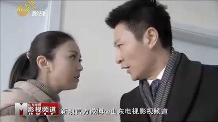 山东影视《真爱谎言》宣传片4李宗翰 潘虹 薛凯琪 李易峰 山东电视影视频道