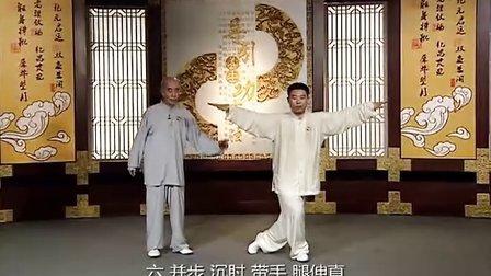 健身气功·导引养生功十二法功法教学10.第九式 平沙落雁
