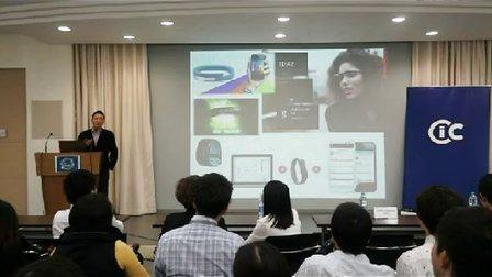 网众文化中的隐私与信任_2013CIC大社会化论坛北京站