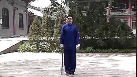 陈氏太极鞭杆《太极短棍)四十六式》---北京体育大学-黄康辉 标清